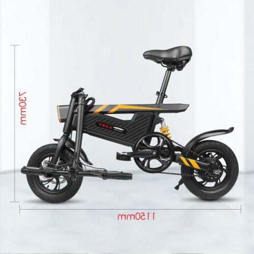 "12"" Aluminum Folding Electric Bike 250W Power Assist Scooter"
