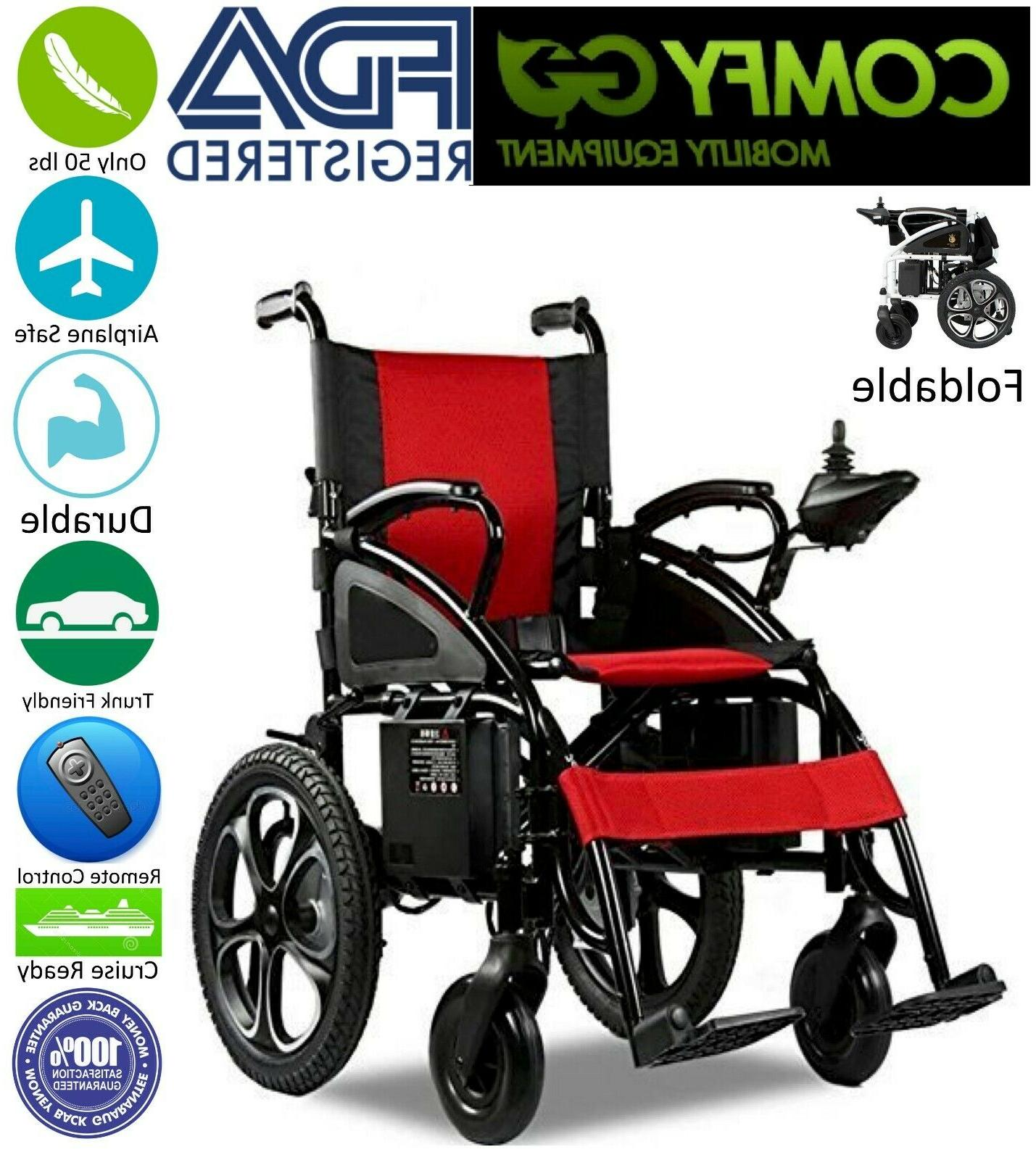 2019 lithium battery red fold ngo lightweight