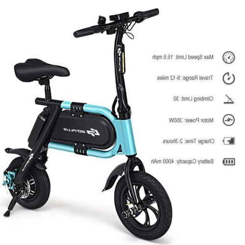 350 Pedal-free Folding Outdoor Electric