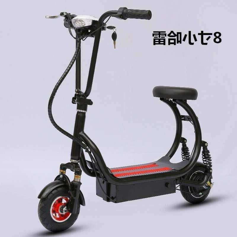 8 rechargeable folding electric scooter adult kick