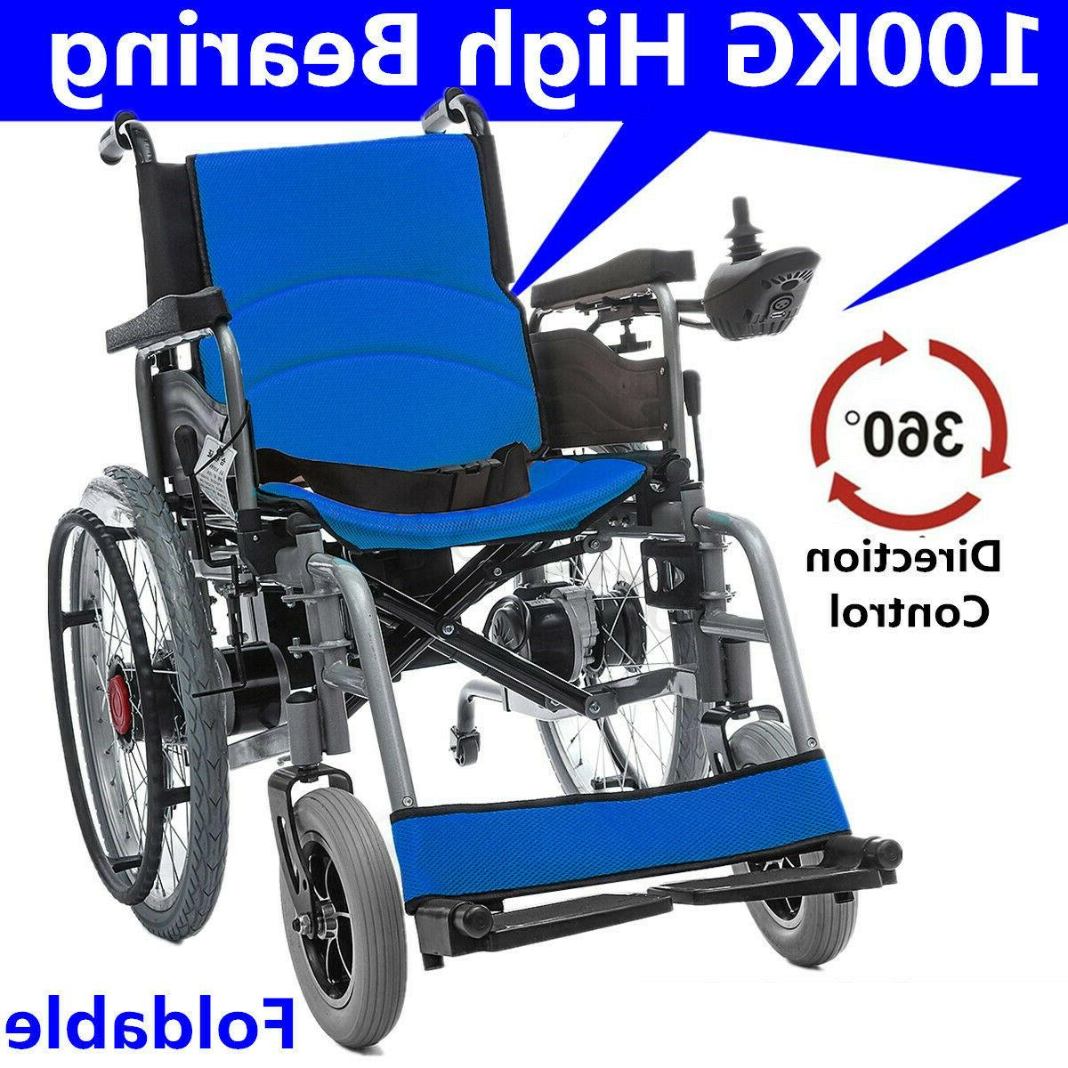 new folding safe power electric wheelchair elderly